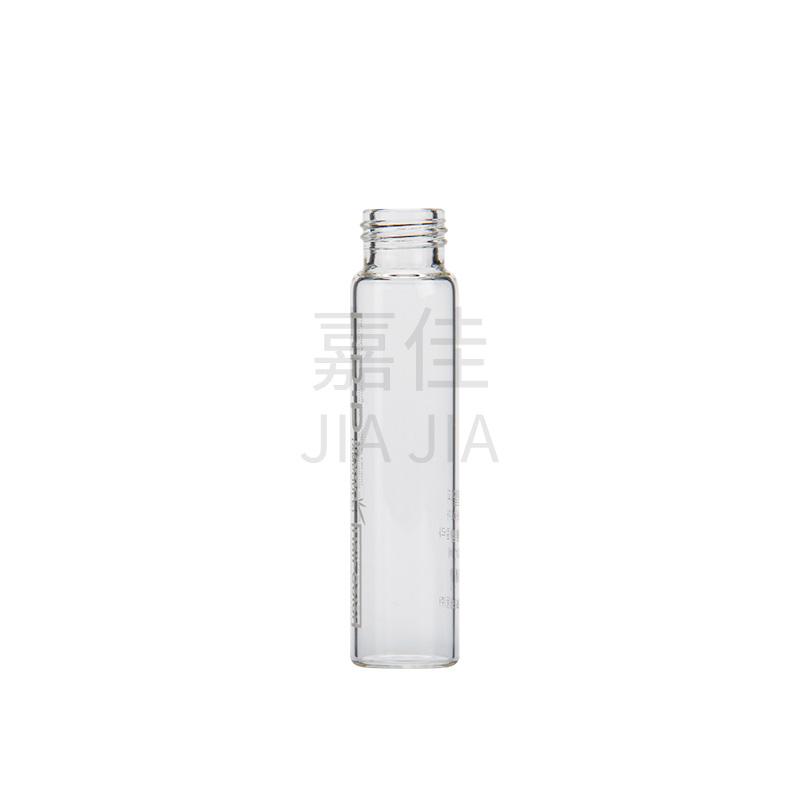 20ml瓶+印刷 0.5.jpg
